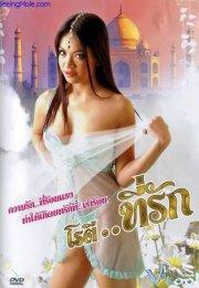Roti Thirak Erotik Film izle